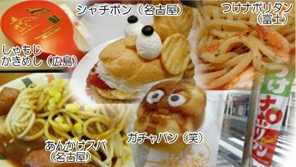 01つけナポtop2.jpg