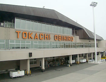 02空港.jpg