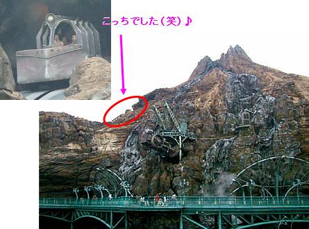 03探検車.jpg