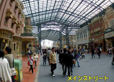 04風景_01メインストリート.jpg