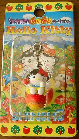 06実は、リンゴ姫キティ(笑).jpg