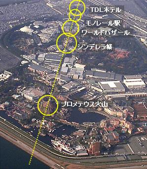 07空から一直線.jpg