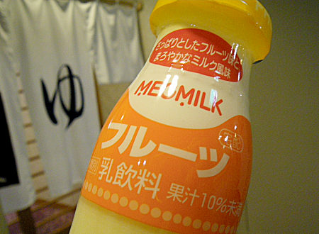 10フルーツ牛乳♪.jpg