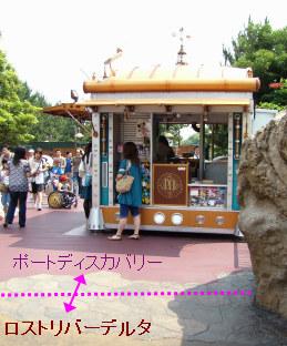 10新お店ポート境界.jpg