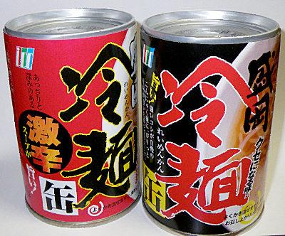 11盛岡冷麺缶2種類.jpg