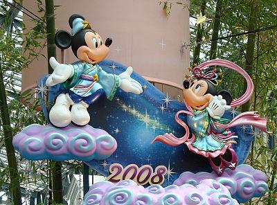 12七夕2008.jpg