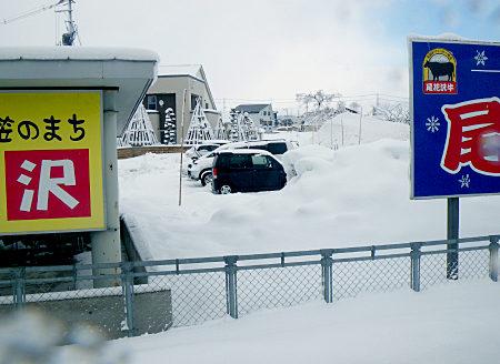 12車窓の雪風景02.jpg