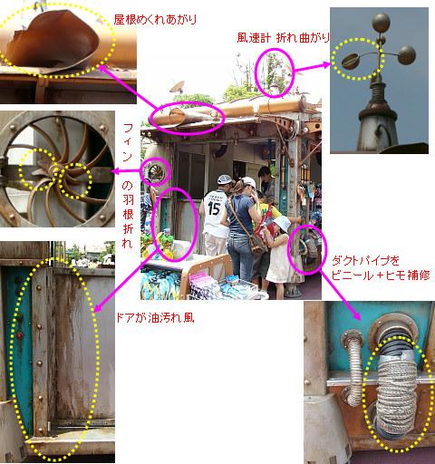 13新お店PD側.jpg