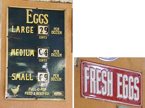 18AL看板のEGG02.jpg