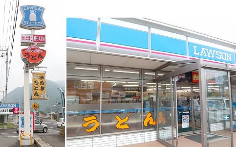 18徳島うどんコーナー付ローソン.jpg