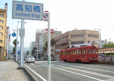 24高知の風景電車.jpg