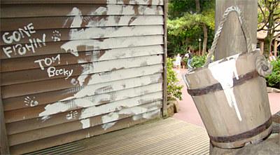 25トムソーヤ島ペンキの壁.jpg