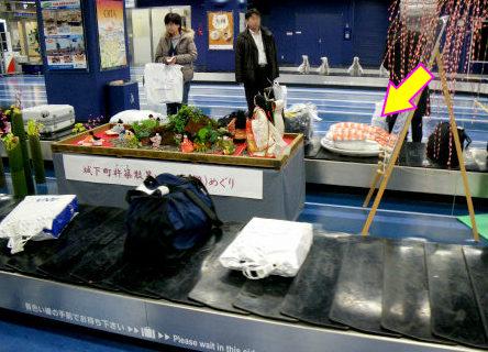 25大分空港荷物受取り02あれれ.jpg