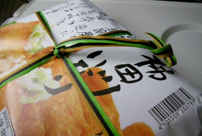 29柿田川いなり01パッケージ.jpg