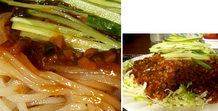 41新庄米粉ザージャー麺.jpg