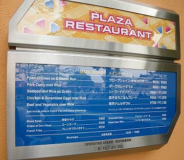 41TLレストラン01.jpg