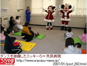 うらやすニュース200701_282.jpg