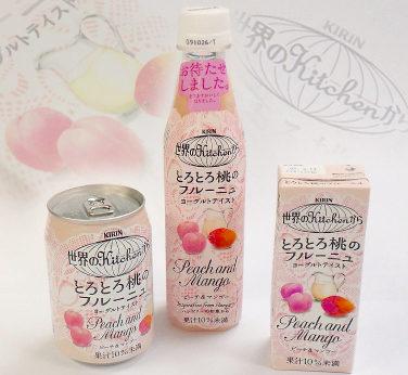 01とろとろ桃のフルーニュ3種.jpg