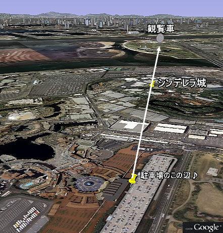 01地図で確認2♪.jpg