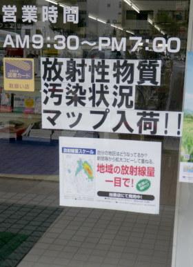 01福島市の書店.jpg