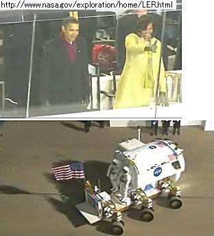 03NASAオバマ大統領就任パレードでの新型月面車.jpg