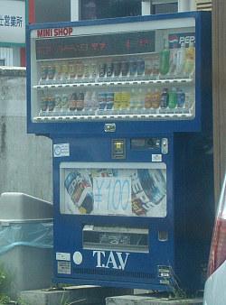 37静岡自動販売機.jpg
